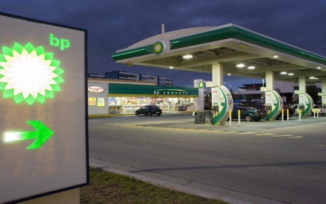 El precio de costa de la gasolina en rossii 2017