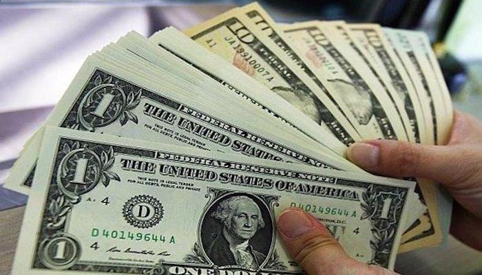 Precio Del Do Lar Hoy 13 De Marzo 20 08 Pesos A La Venta