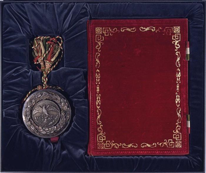 Copia del tratado de guadalupe