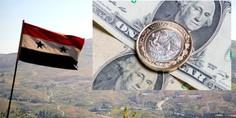 Relacionada d lar peso siria