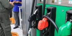 Relacionada gasolinazo 1 500x376