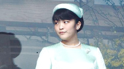 Princesa Mako renuncia a realeza para casarse con un plebeyo — Japón