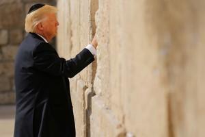 Slider trump muro de los lamentos sf 6