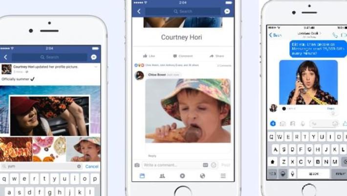 Ya podés dejar comentarios con GIFs en Facebook