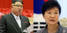Relacionada corea del norte exige ejecutar a expresidenta de corea del sur