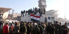Relacionada siria alepo ej rcito