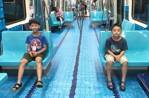 Taipei ilusi n metro