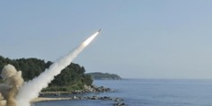 Relacionada misil corea