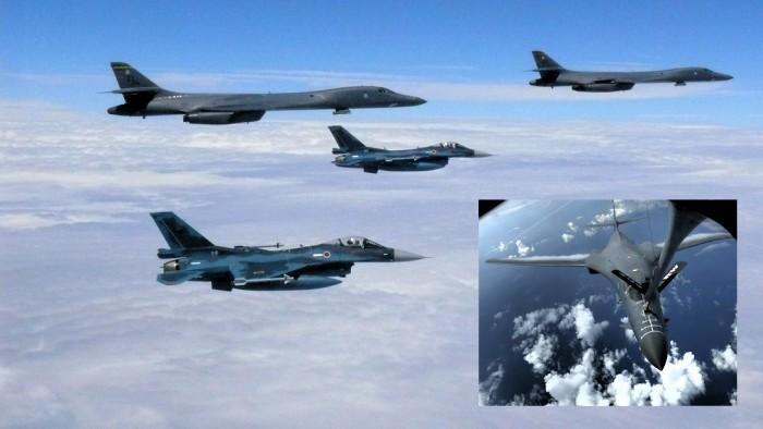 Fuerza aerea eu