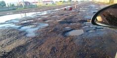 Relacionada carretera danos cuauhtemoc
