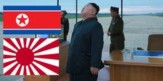 Relacionada guerra corea jap n