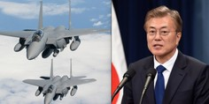 Relacionada moon jae in amenaza