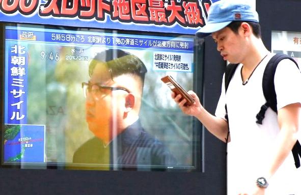 Sismo en Corea del Norte, debido posiblemente a una