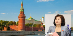 Relacionada reunion corea edel norte rusia