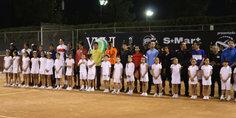 Relacionada busca administracio n independiente que ciudad jua rez sea sede oficial del campeonato nacional abierto akari