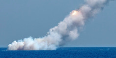 Relacionada misil submarino