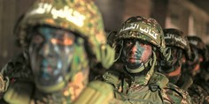 Relacionada israel army
