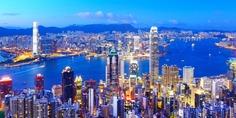 Relacionada hongkong harbour xlarge