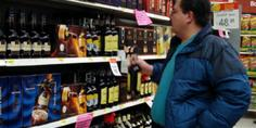 Relacionada alcohol venta grande