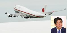 Relacionada shinzo abe avion
