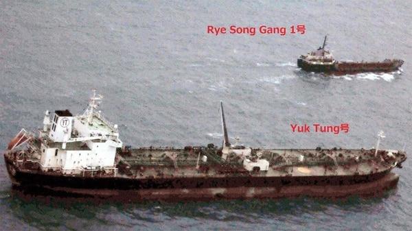 Barco coreano dominicano 1920 2