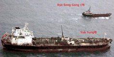 Relacionada barco coreano dominicano 1920 2