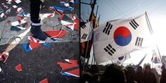 Relacionada corea unificada protestas