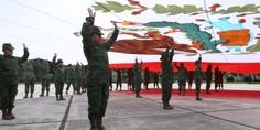 Relacionada ejercito mexicano bandera
