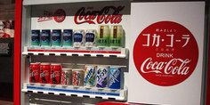 Relacionada coca cola
