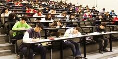 Relacionada universidades