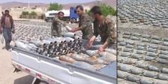 Relacionada minas siria