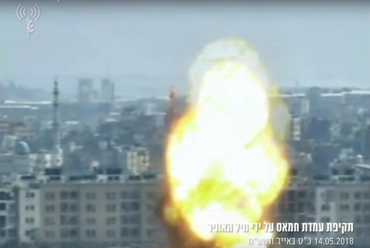 Bombardeo israel