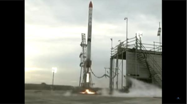 El cohete MOMO-2 despega y se estrella en cuatro segundos
