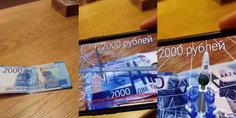 Relacionada rublos