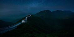 Relacionada gana noche muralla china 1425x766
