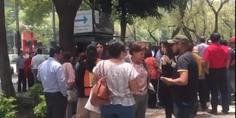 Relacionada sismo reforma ciudad de mexico