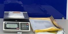 Relacionada aparente droga paquete quedaron disposicion 45 219 505 314