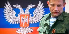 Relacionada retrato zajarchenko