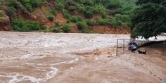 Relacionada inundaciones