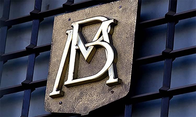 Banco de México mantiene su tasa de interés por resiliencia del peso