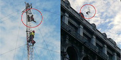 Relacionada bajar antena