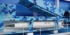 Relacionada china pamer cm 401 rudal penghancur kapal perang as sekali tembak qpz