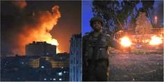 Relacionada gaza israel