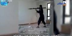 Relacionada terrorista