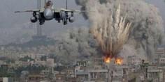 Relacionada ataque aereo de israel en gaza 456x300
