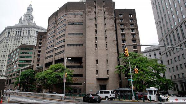 As es es la nueva c rcel de el chapo en nueva york ecuavisa - Apartamentos en nueva york centro ...