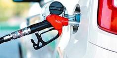 Relacionada gasolinadd